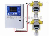 飯館防爆型液化氣報警器煤氣探測器廠家安裝