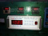 近红外在线水分測定儀 中西 型号:JS36-SH-8B库号:M406012