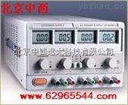 实验室直流稳压电源(三路输出) 型号:HH28-M140918库号:M140918