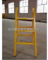 JYD-H護欄型絕緣凳