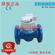ZENNER真兰宽量程水平螺翼式水表WPC/WPHD
