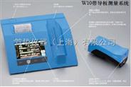 Hommel W10霍梅尔粗糙度仪原产直销
