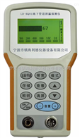 LD-HQ01型地下管道泄漏检测仪(手持式)