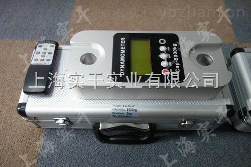 郑州50T无线测力计生产厂家