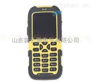 矿用本安型手机—矿用防爆手机—煤矿防爆手机