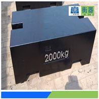 上海有租用电梯/码头、船舶配重砝码吗?10吨,20吨,30吨砝码
