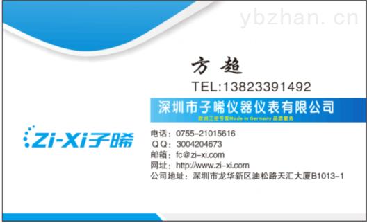 schunk PZN-plus 125-1-AS-KVZ 0372224夹具