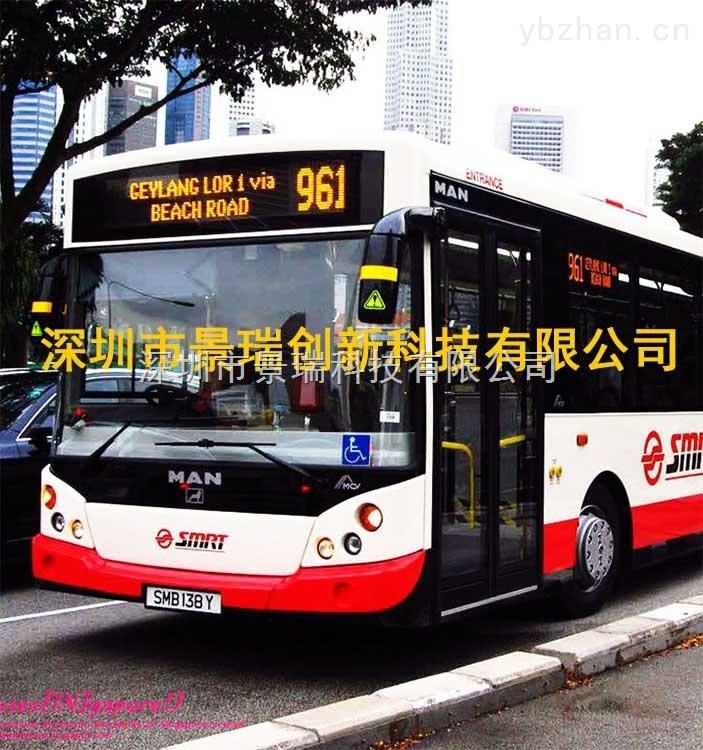 公交车led电子路牌厂商
