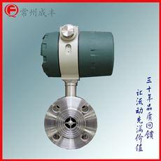 涡轮流量计水平安装测量液位精度准