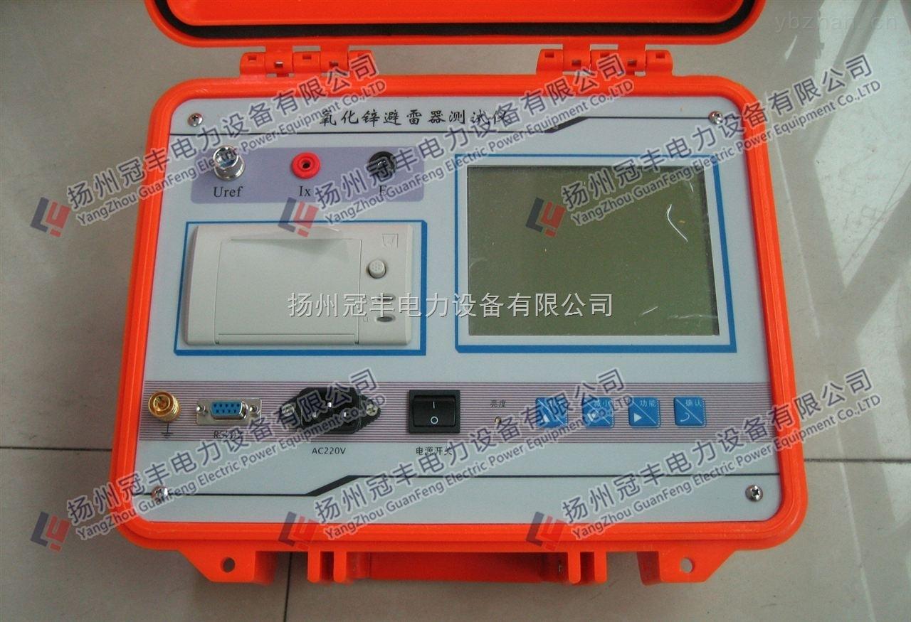 BLQ-Ⅱ(交直流)氧化锌避雷器检测仪