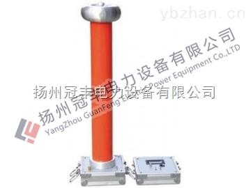 SGB-50C阻容分压器/千伏电压表