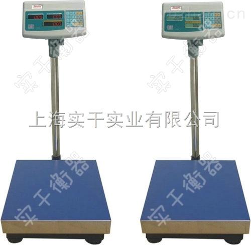 可充電電子臺秤,電子計數臺秤100kg哪里有