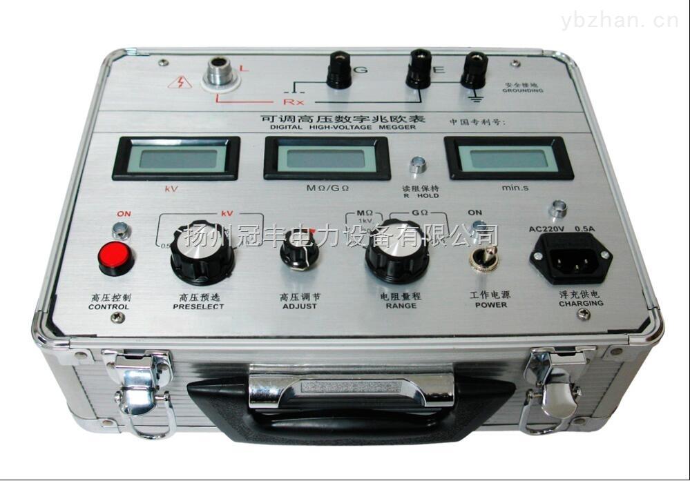 上海制造高压数字绝缘电阻测试仪报价