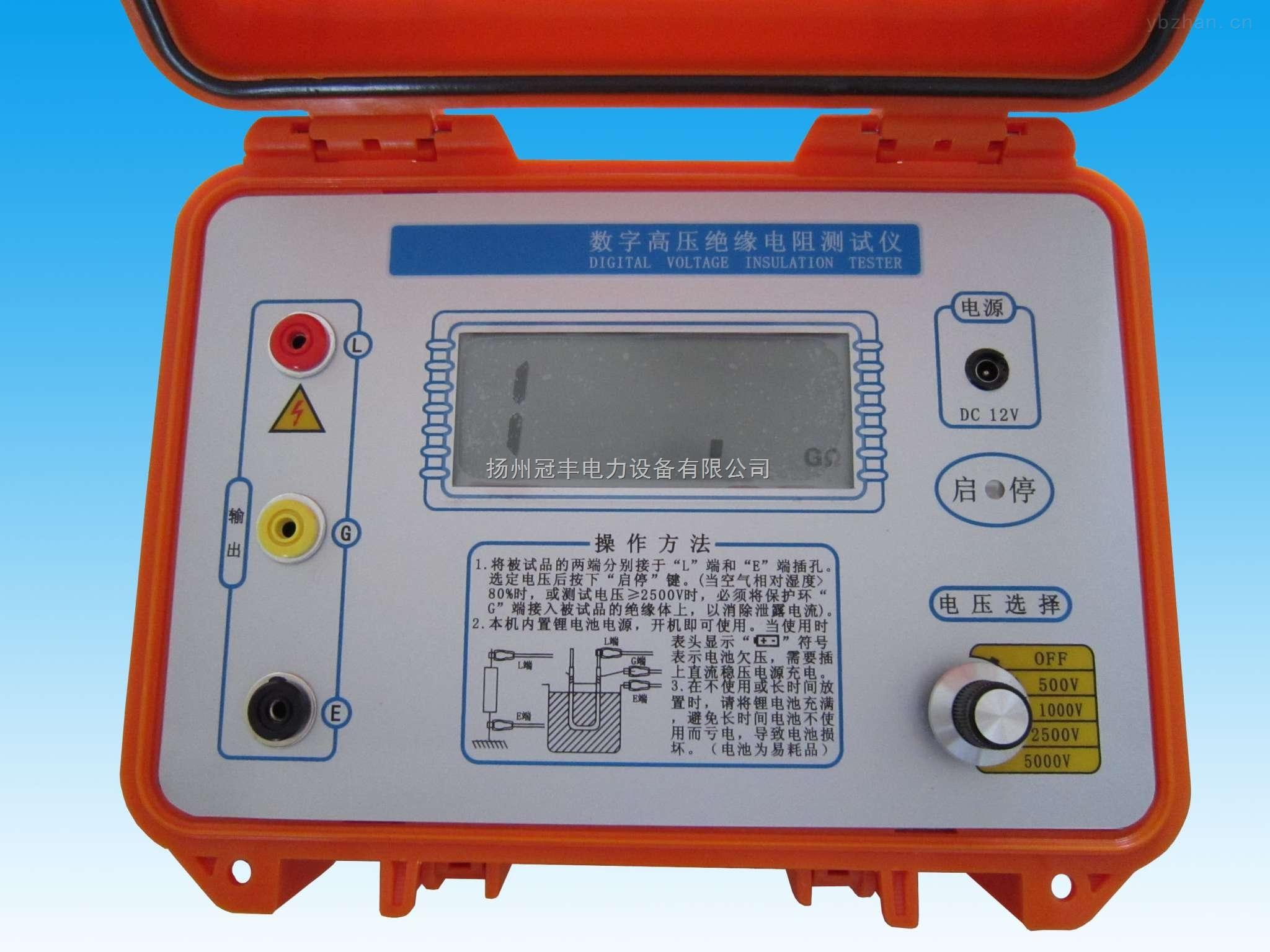 高压绝缘电阻测试仪产品参数