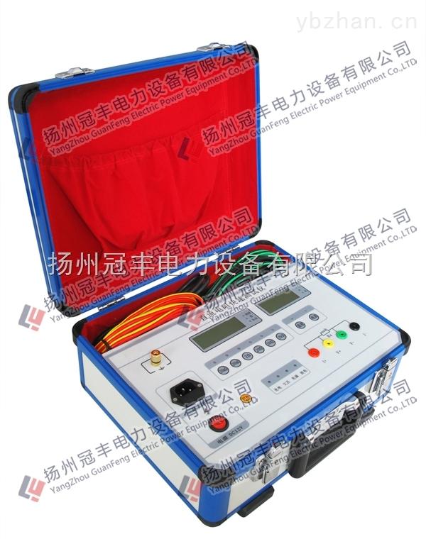 (测速快)直流电阻快速测试仪