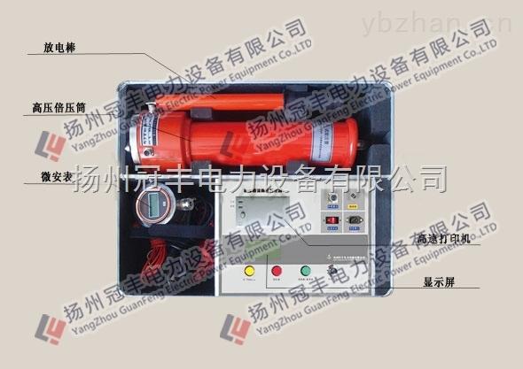 上海0.1Hz超低频高压发生器