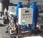 自貢變頻定壓補水裝置生產商