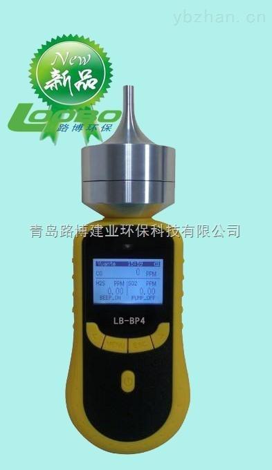 LB-BP4-LB-BP4泵吸式复合气体检测仪原装进口高精度传感器