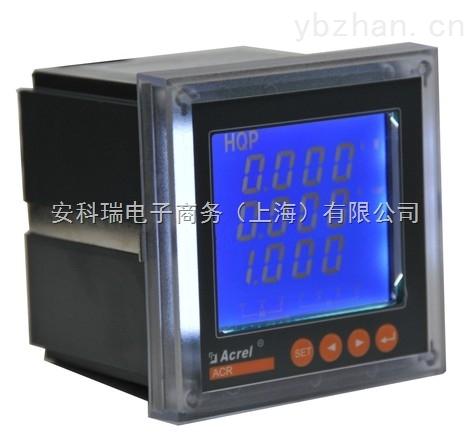 ACR系列液晶显示多功能电表带一路报警