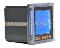 ACR220ELH/F液晶显示多功能谐波表