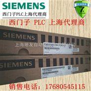 西门子6SN1124-1AB00-0BA2