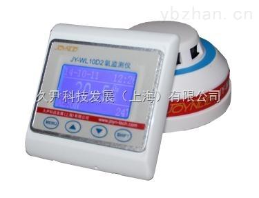 江苏氧监控仪