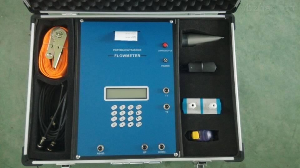 便携式超声波流量计