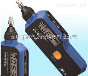 日本理音 VM-63C测振仪