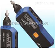 VM-63C日本理音 VM-63C测振仪