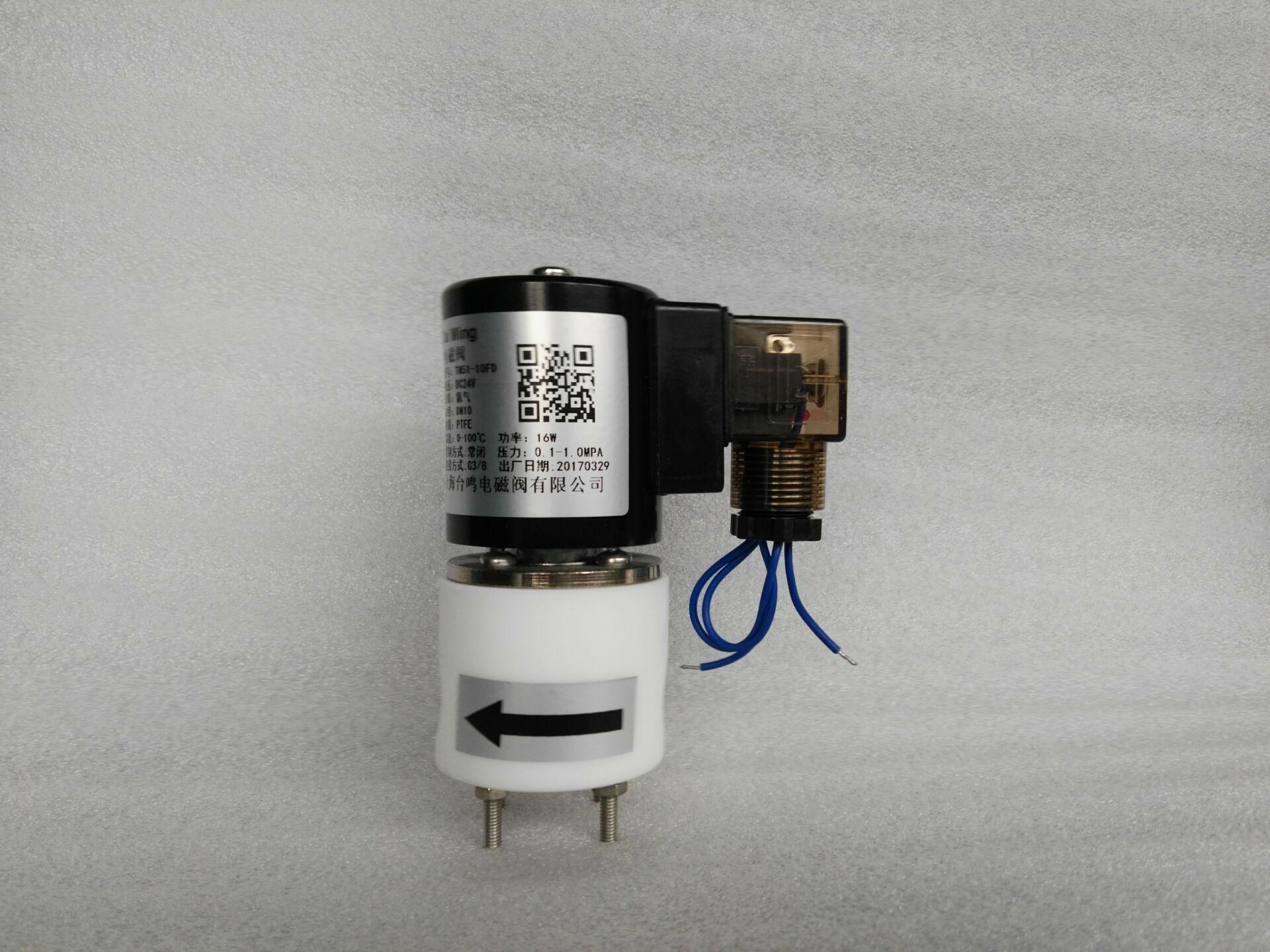 聚四氟乙烯电磁阀价格
