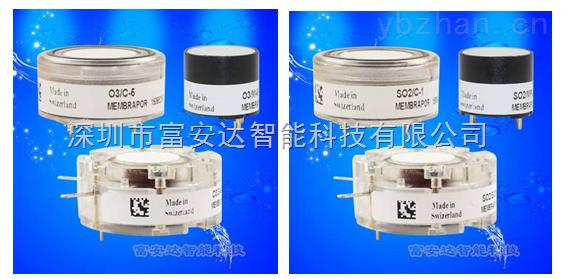 大气环境监测网格化高精度气体传感器