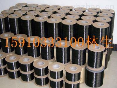 阿里销售碳纤维布施工承包商
