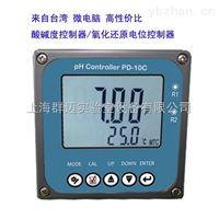 台湾进口微电脑工业pH/ORP控制器 PD-10C