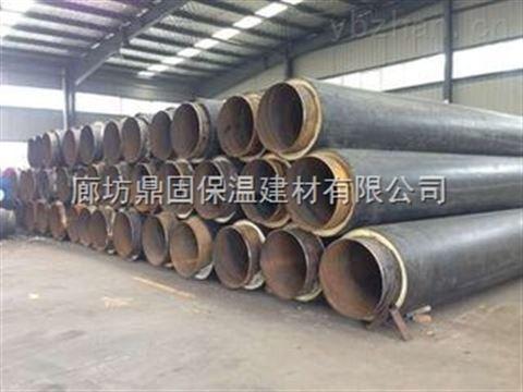 海城市预制直埋聚氨酯保温钢管生产商报价