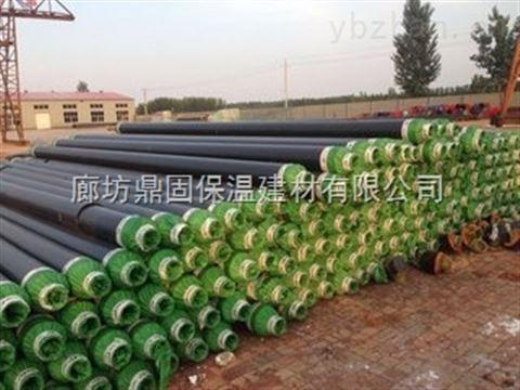 漯河市塑套钢直埋暖气保温管供货厂家