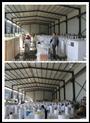 龙岩市/二氧化氯发生器消毒设备高效