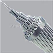 生产销售各种型号钢芯铝绞线