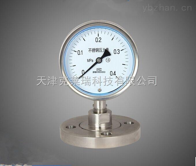 烟台电接点压力表,数显远传压力表