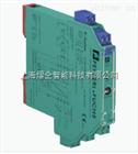 KCD2-UT2-EX1倍加福P+F安全隔离栅