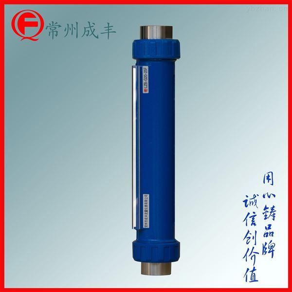 天然气玻璃转子流量计包邮杭州成丰热处理