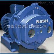 NASH泵--安徽天欧双十二特优供应