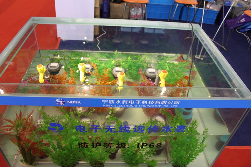 宁波水科电子无线远传水表亮相