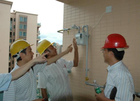 三川新设子公司 水表企业跨界互联网金融