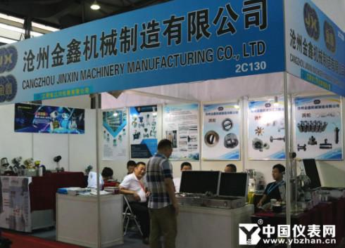 沧州金鑫机械亮相2017多国仪器仪表展 实现市场口碑双丰收