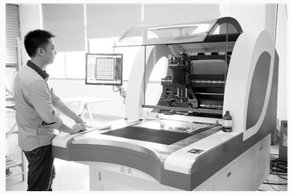 印制电路板自动化光学检测仪打破国外垄断