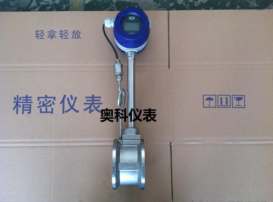压缩空气计量表 供应压缩空气计量表