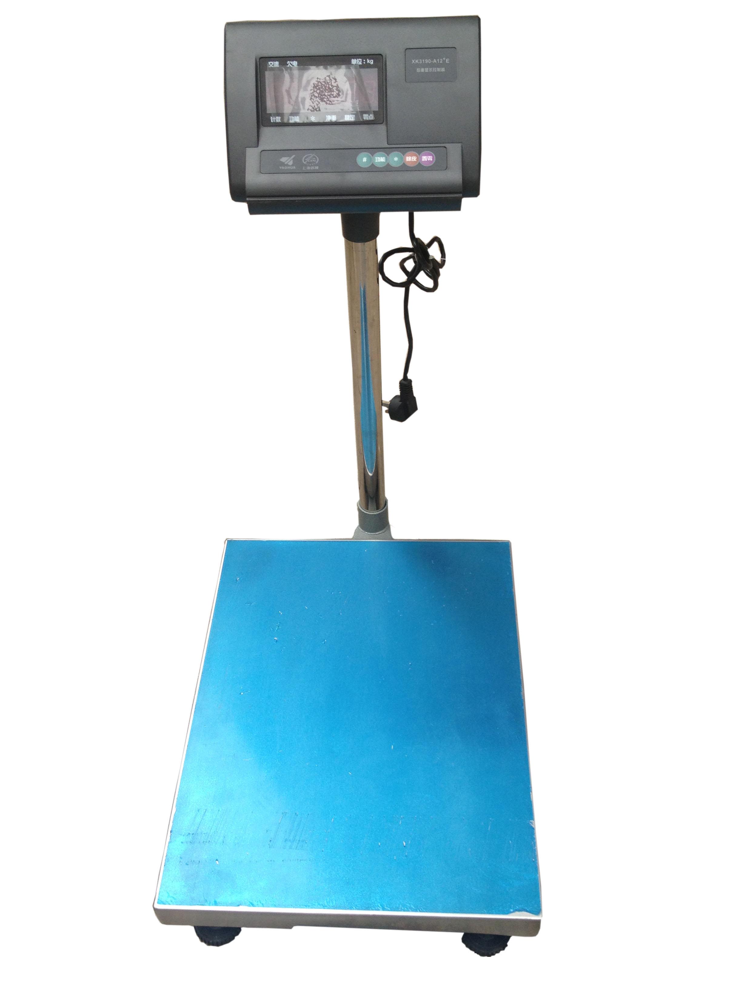 上海150公斤控制阀门电子秤