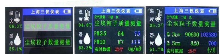 pm2.5空气过滤器结构