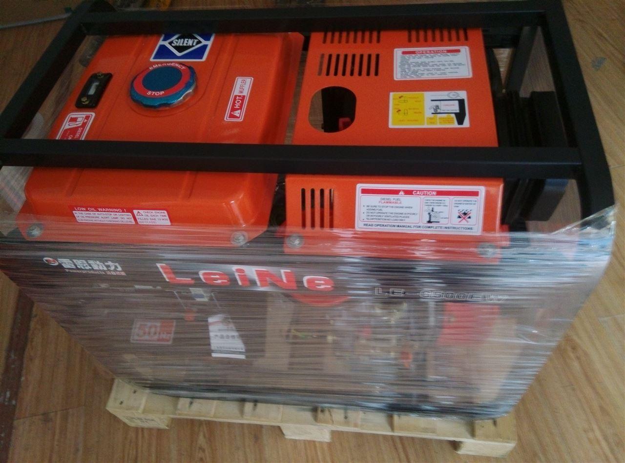 发电电焊机250A