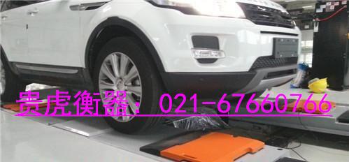便携式车辆轮荷仪